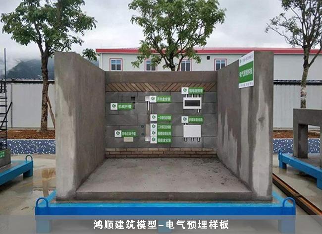 上海电气预埋样板厂家