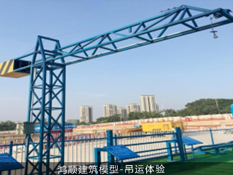 上海专业吊运体验
